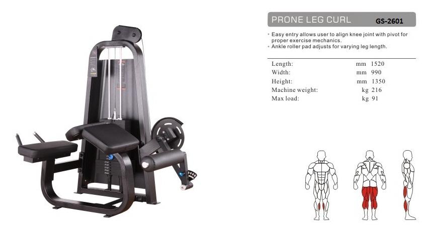 Prone Leg Curl  GS- 2601 152cm×99cm×135cm 216kg