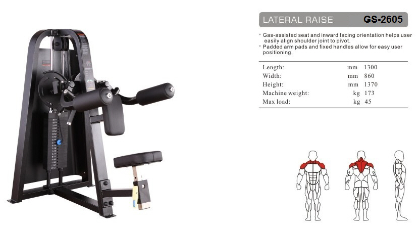 Lateral Raise GS-2605 - 130cm×86cm×137cm 173kg