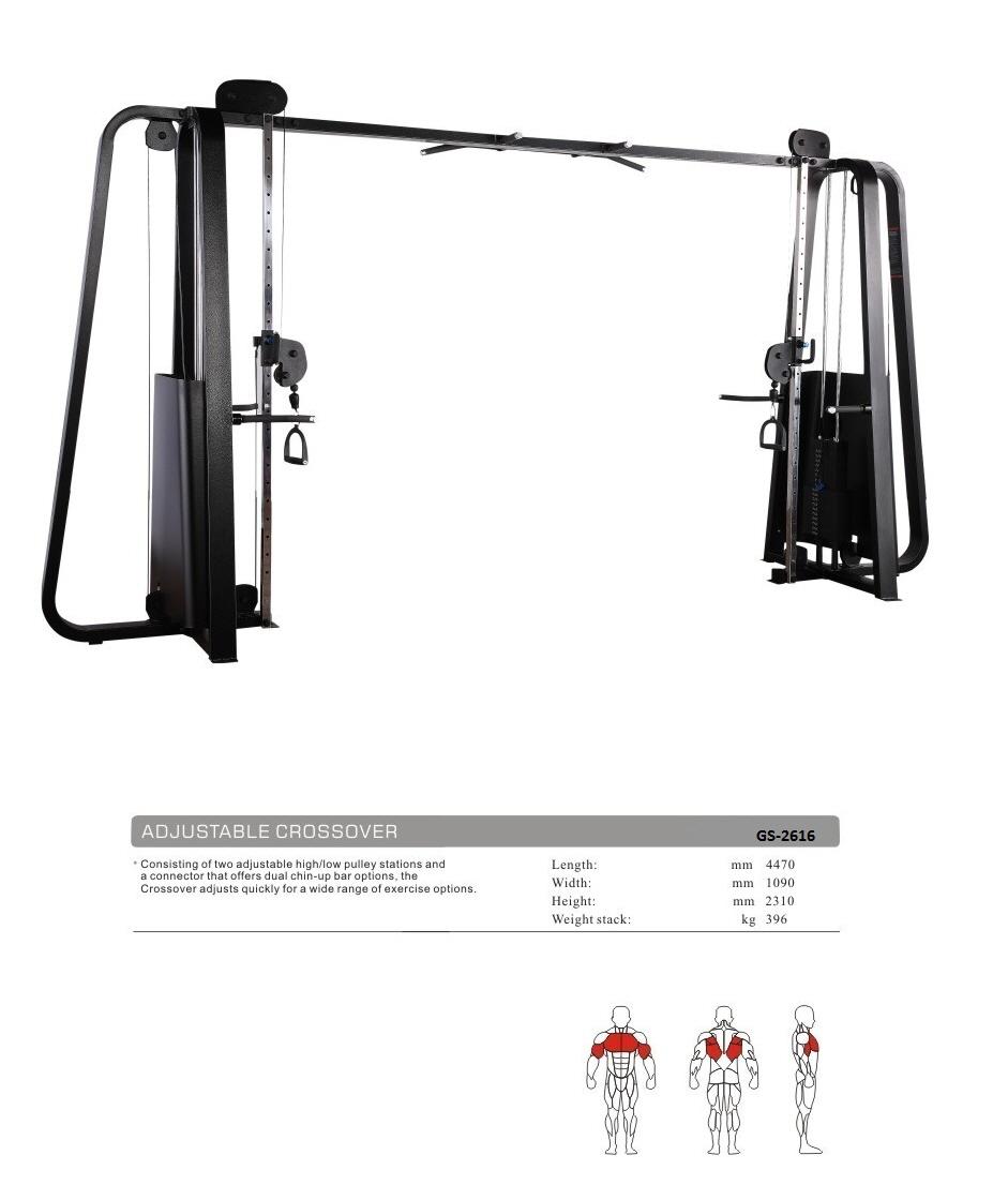 Adjustable Cable Crossover GS-2616 - 450cm×109cm×231cm 396kg