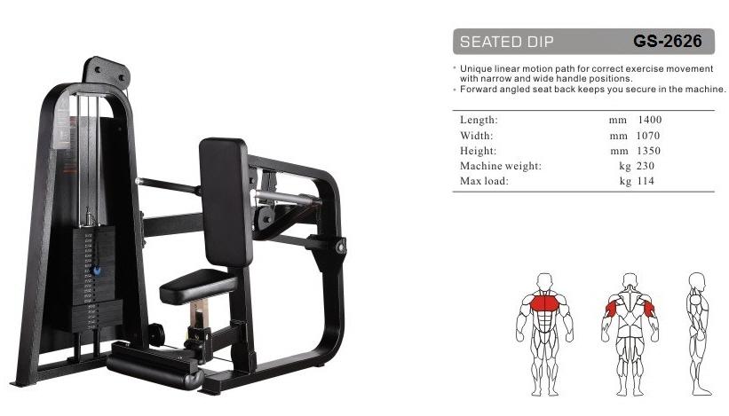 Seated Dip GS-2626 - 140cm×107cm×135cm 230kg
