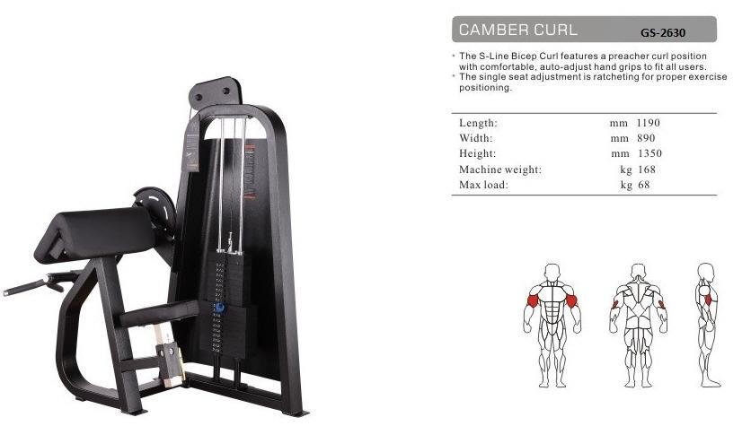 Bicep Machine Curl GS-2630 - 119cm×89cm×135cm 168kg