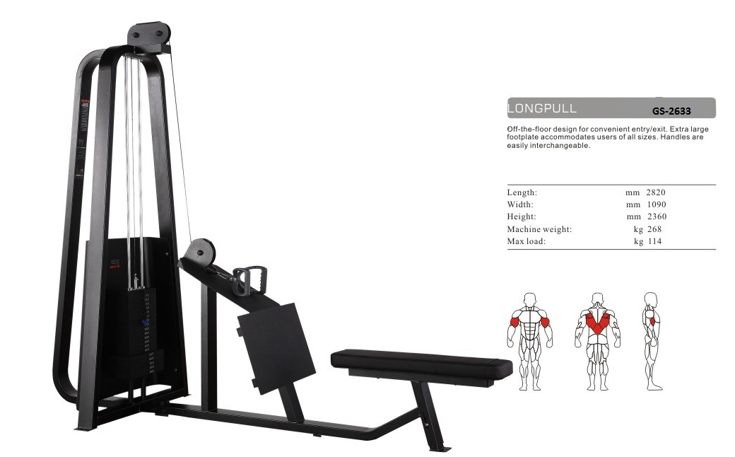 Seated Machine Row/ Longpull GS-2633 -  282cm×109cm×236cm 268kg