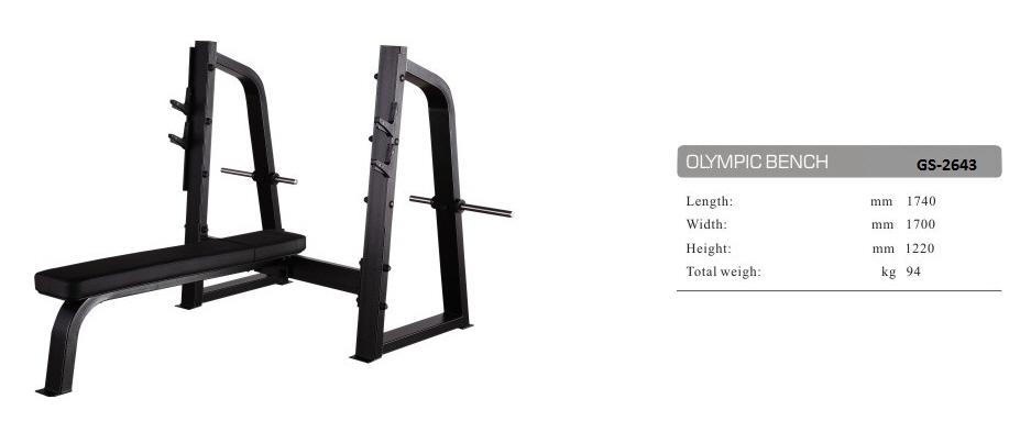 Olympic Bench GS-2643 - 173cm×178cm×122cm 82kg