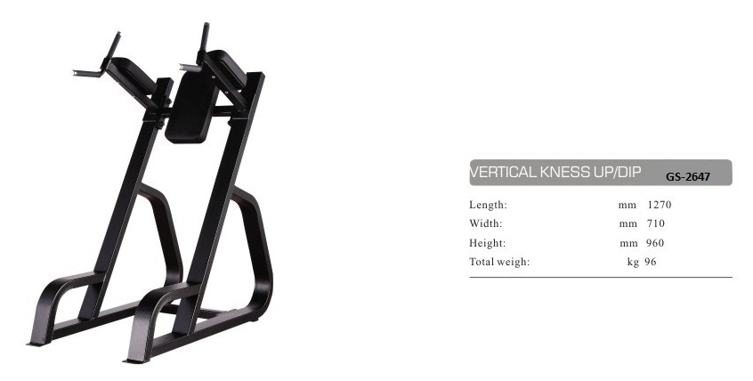 Vertical Kness Up/Dip GS-2647 - 127cm×71cm×160cm 86kg