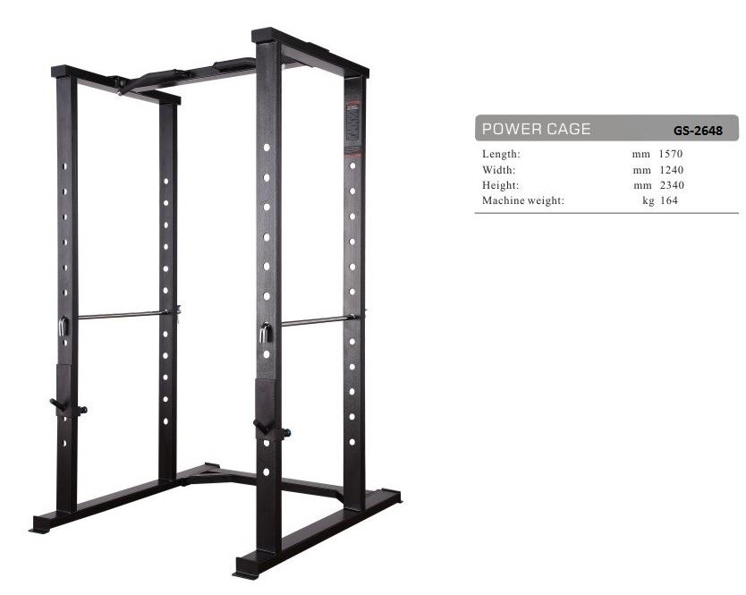 Power Cage  GS-2648 - 157cm×124cm×234cm 164kg