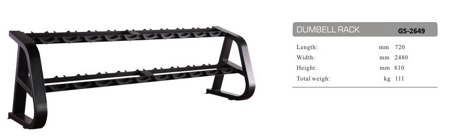 Dumbell Rack GS-2649 - 74cm×246cm×81cm 111kg