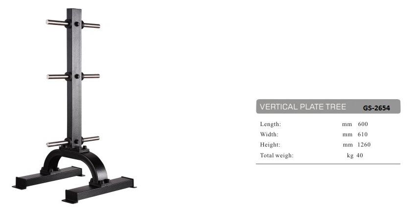 Vertical Plate Tree GS-2654 - 61cm×58cm×124cm 39kg