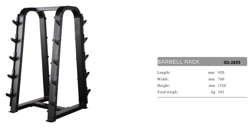 Barbell Rack GS-2655 - 97cm×76cm×145cm 80kg