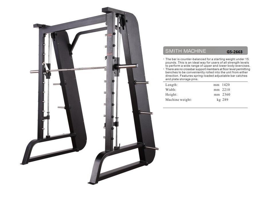 Smith Machine GS-2663 - 109cm×218cm×232cm 167kg