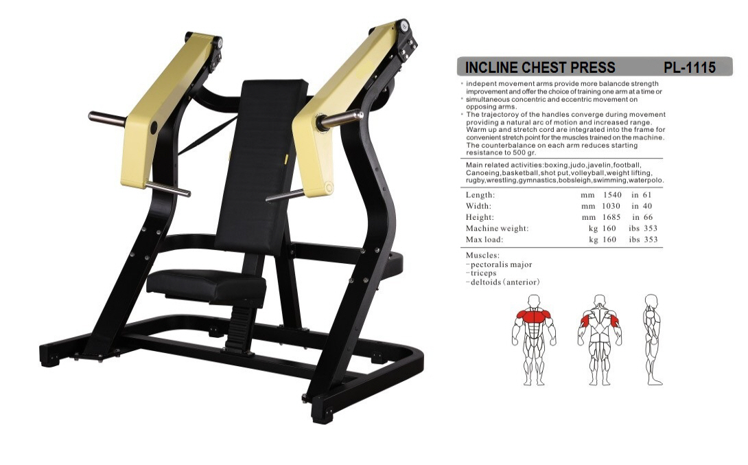 PL-1115 Olympic Bench Incline 1540*1030*1685