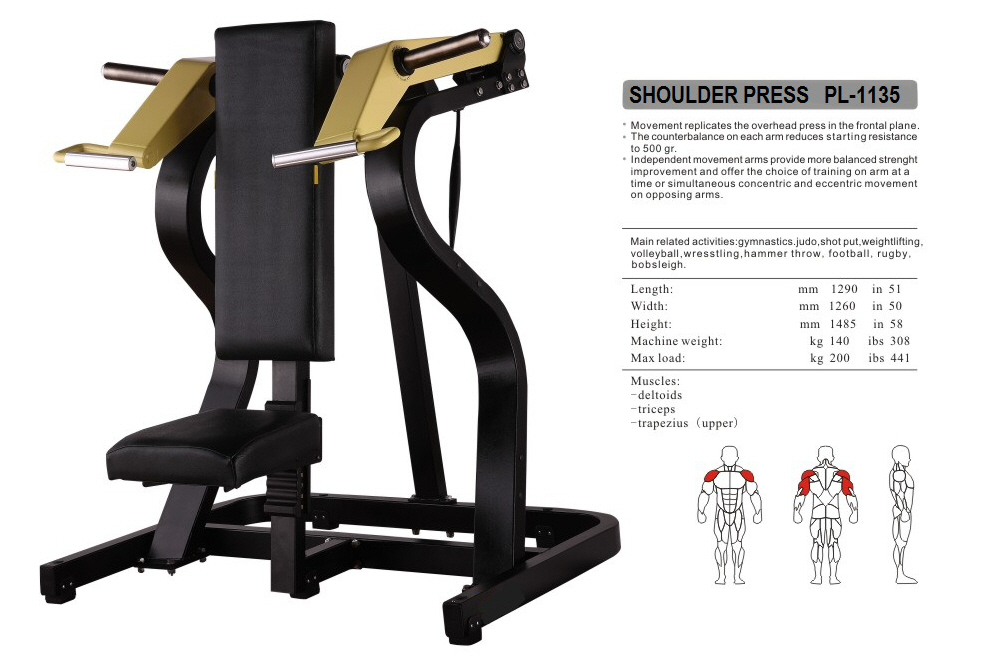 PL-1135 Shoulder Press 1290*1260*1485