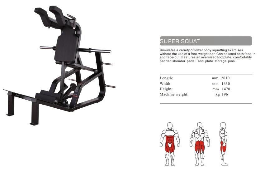Super Squat GS-2665